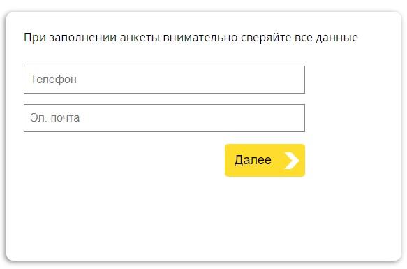 кредиткин анкета