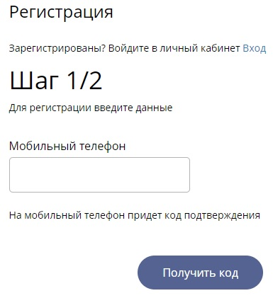 ccloan.kz регистрация