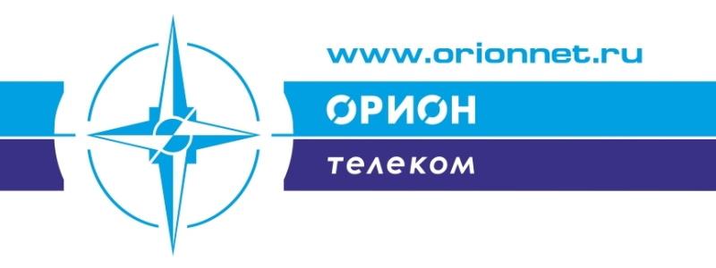 Орион Телеком