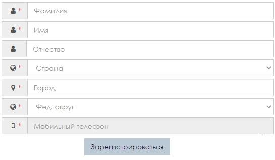 BIOSEA регистрация