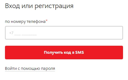 м.видео регистрация