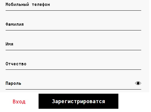 one click money регистрация