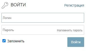 Exist.ru вход