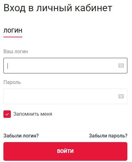 ДельтаКредит вход