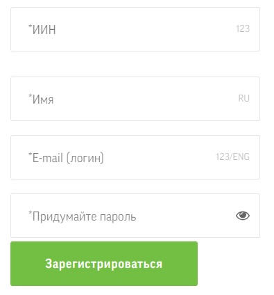 Freedom 24 регистрация