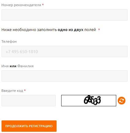 аврора регистрация