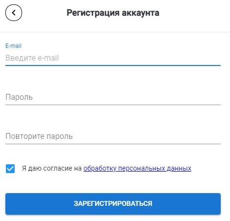 астрал регистрация