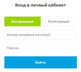 Байкал Сервис вход