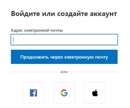 booking.com вход