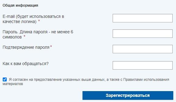 Гарант регистрация