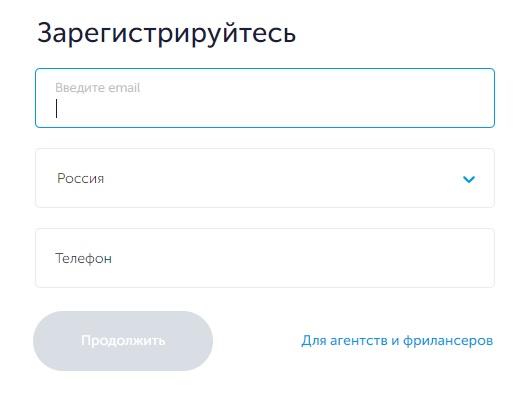 eLama регистрация