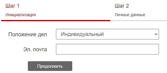 InstaForex регистрация