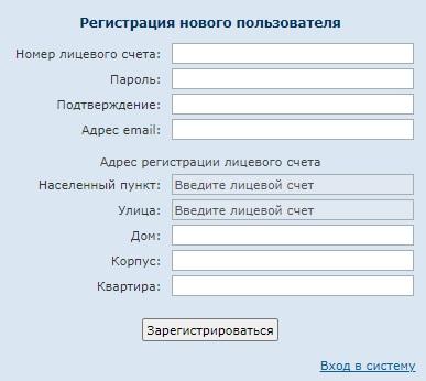 калужская регистрация