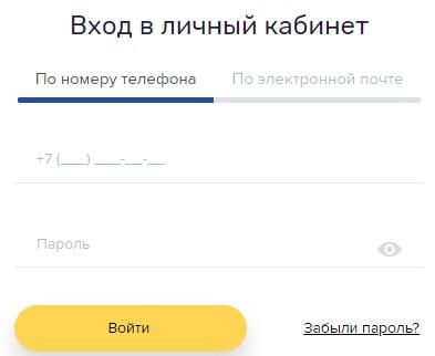 ставропольэнергосбыт лк