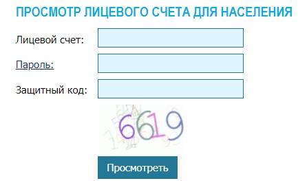 Водоканал Севастополь вход