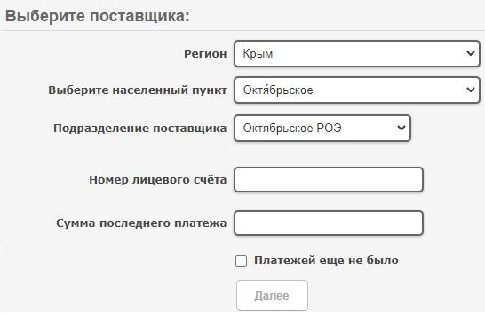 мегабиллинг регистрация