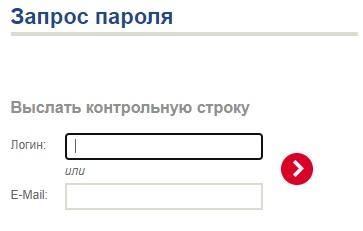 РЭУ Славянка пароль