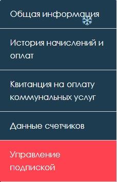 курскводоканал