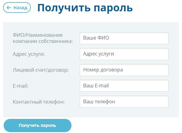 Krasvk регистрация