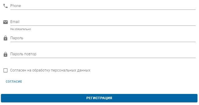 Якутскэнерго регистрация