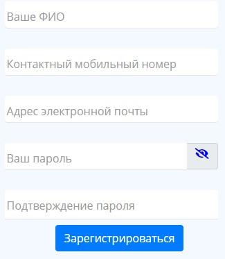 Подольский Водоканал регистрация