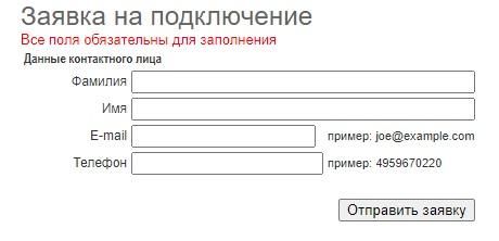 киберплат регистрация
