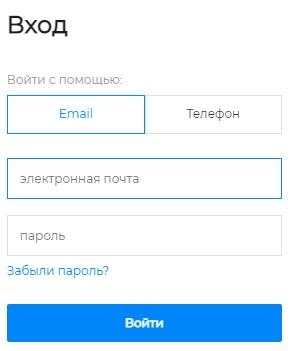 Портал ТП РФ вход