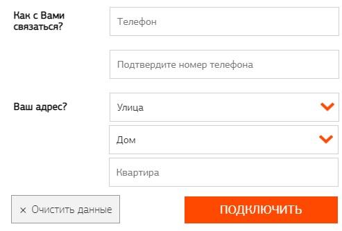 АВК Веллком заявка