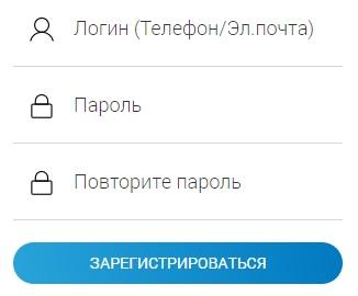 Тамбов Межрегионгаз регистрация