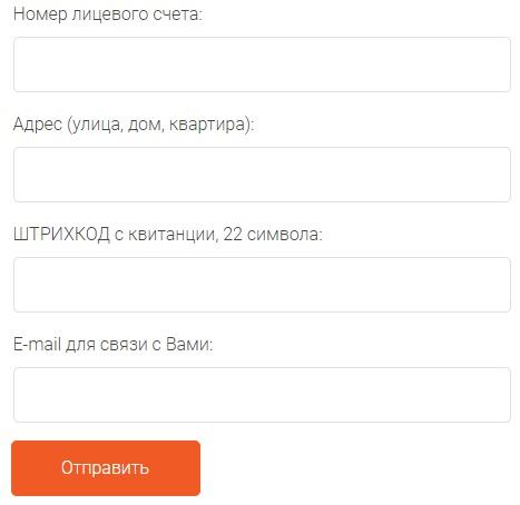 ВКС регистрация