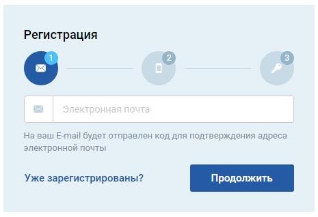 Горсеть регистрация