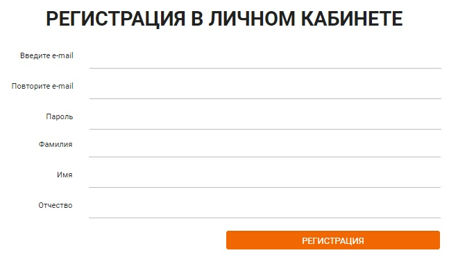 Белгородэнергосбыт регистрация