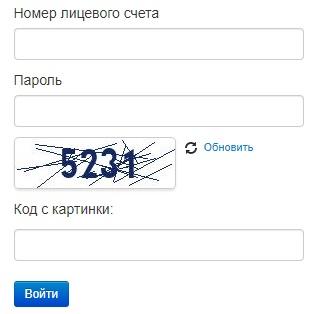 Алтайкрайэнерго лк