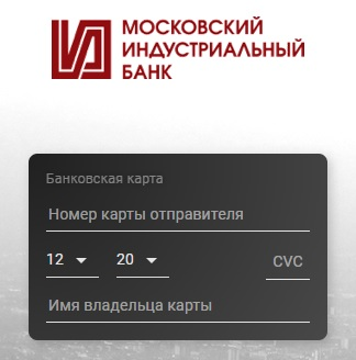 минбанк регистрация