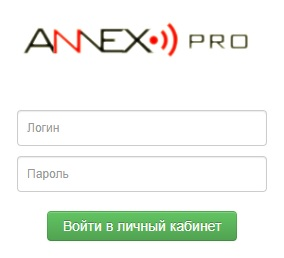 Annex.pro вход