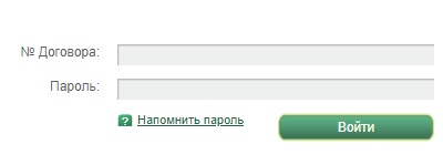 eens.ru лк