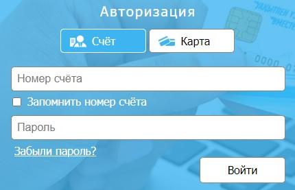 КазМунайГаз лк