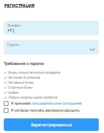 Уралэнергосбыт лк