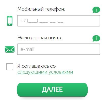деньги клик регистрация