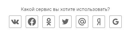 лабиринт регистрация