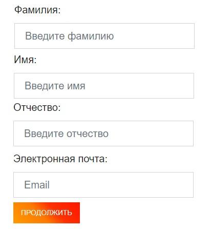 кредитроник займ регистрация