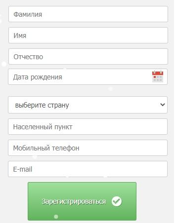 нл интернешнл регистрация