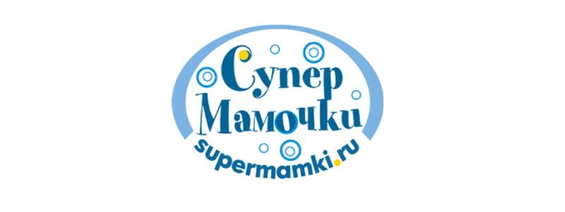 супермамки
