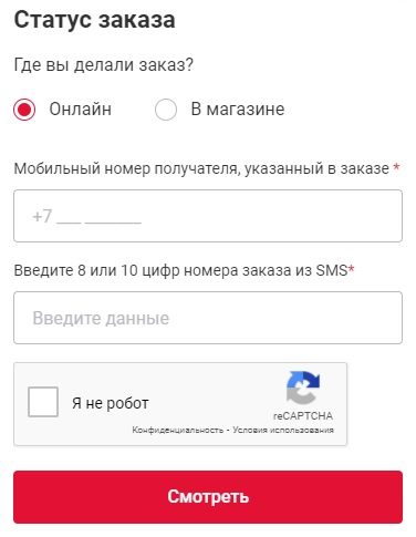 м.видео заявка
