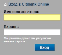 Citibank Online вход