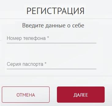 металлинвестбанк регистрация