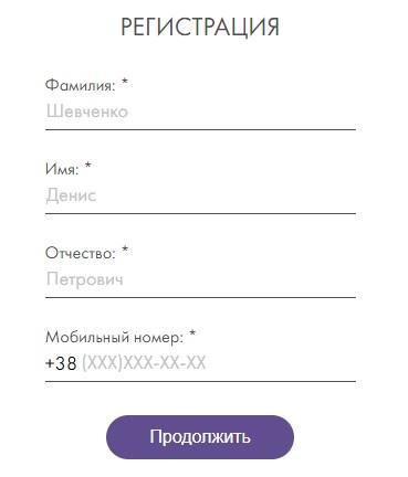 кредит севен регистрация