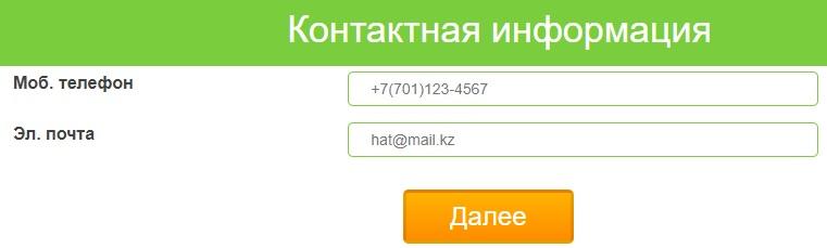 турбомани регистрация