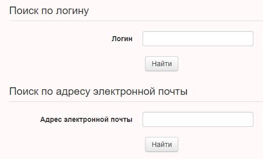РязГМУ пароль