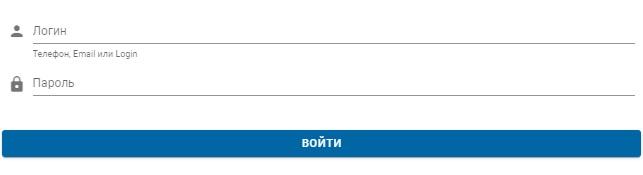 Якутскэнерго вход